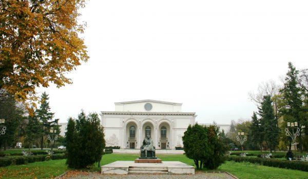 Romanian Opera Hall